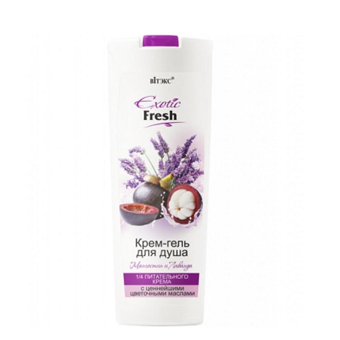 Sữa tắm EXOTIC FRESH Hương Thơm Của Măng Cụt Và Lavender Shower MANGOSTANE and LAVENDER 500 ml