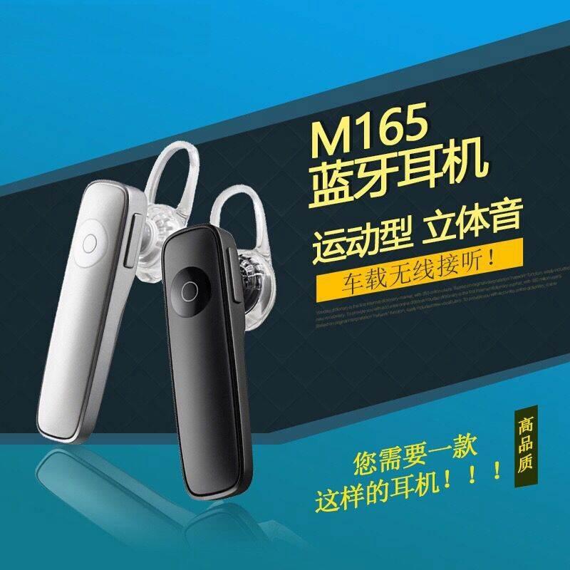 Tai Nghe Bluetooth Nhét Tai Kèm Mic Đàm Thoại M165 + Tặng Bật Lửa Khò Vòi 1 Tia Sử Dụng Gas Cao Cấp ( Màu Ngẫu Nhiên)