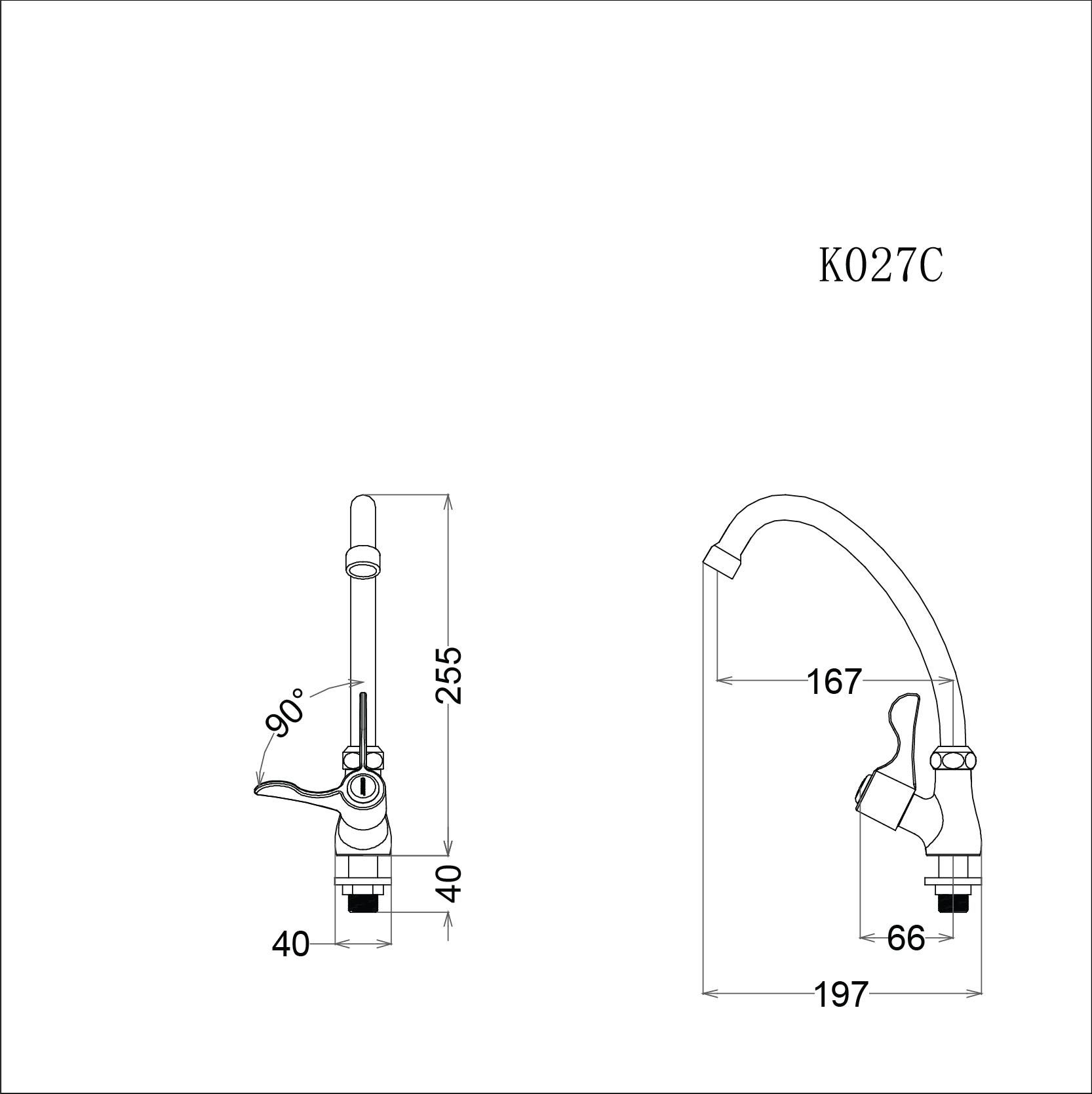 Vòi bếp lạnh cao cổ gắn chậu  Caesar K027C (chưa bao gồm dây cấp)