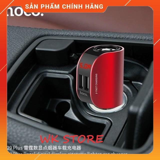 Tẩu sạc nhanh trên xe hơi HOCO Z29 PLUS - Hàng chính hãng