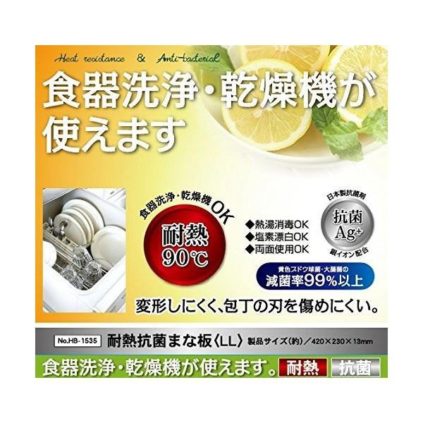 Thớt tráng ion bạc bảo vệ sức khỏe - Hàng nội địa Nhật