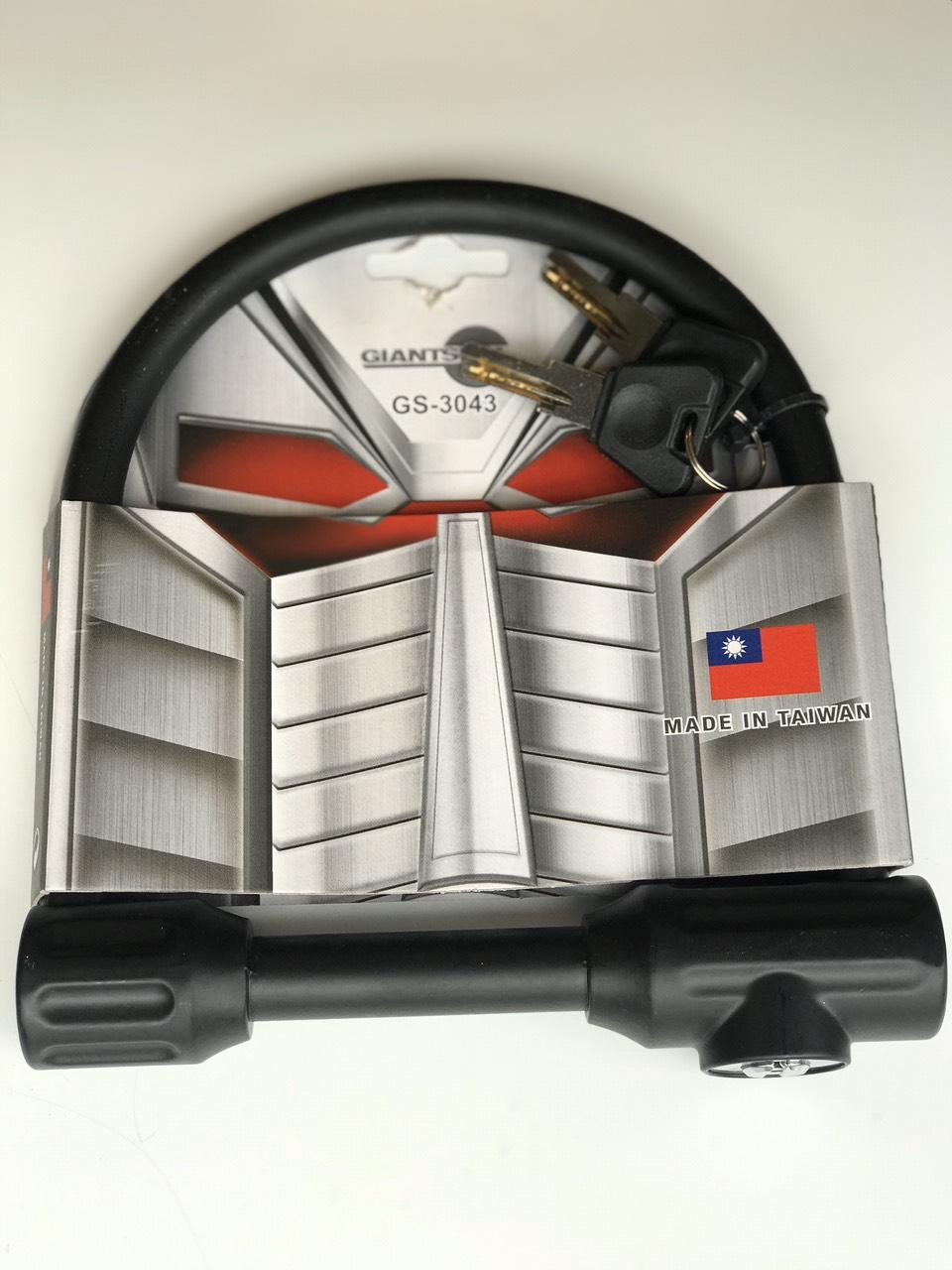 Khóa U đen khóa bánh xe máy chống cắt nhập khẩu Đài Loan GS0343