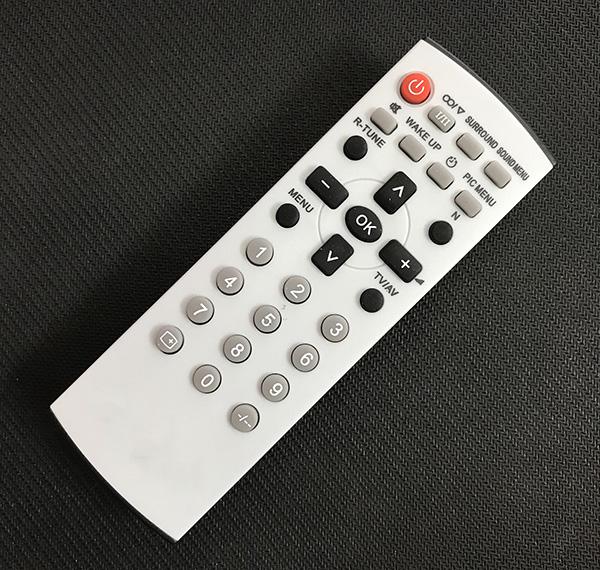 Điều khiển từ xa dùng cho tivi panasonic.