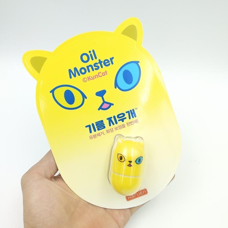 Đá Lăn Mặt Mát Xa Oil Monster - Màu Vàng