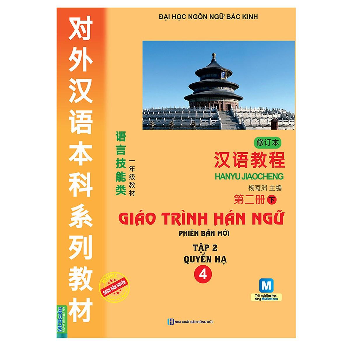 Giáo Trình Hán Ngữ 4 - Tập 2 Quyển Hạ (Phiên Bản Mới - Dùng App) (Tặng Kho Audio Books)
