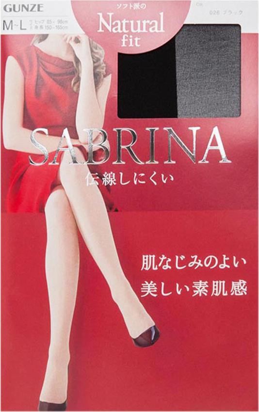 Quần Tất Sabrina Gunze SB300 - Đen - 24053769 , 4404246372406 , 62_4524399 , 165000 , Quan-Tat-Sabrina-Gunze-SB300-Den-62_4524399 , tiki.vn , Quần Tất Sabrina Gunze SB300 - Đen