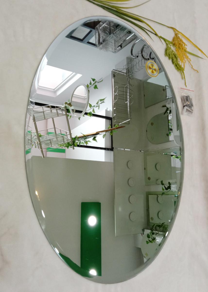 Gương soi Kibath hình Oval KT 50x70 cm, KB-203A