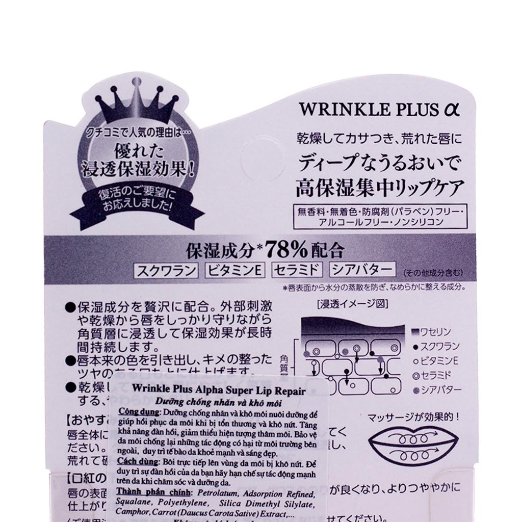 Son dưỡng chống nhăn và khô môi Nhật Bản Naris Wrinkle Plus Alpha Super Lip Repair (10g) – Hàng chính hãng