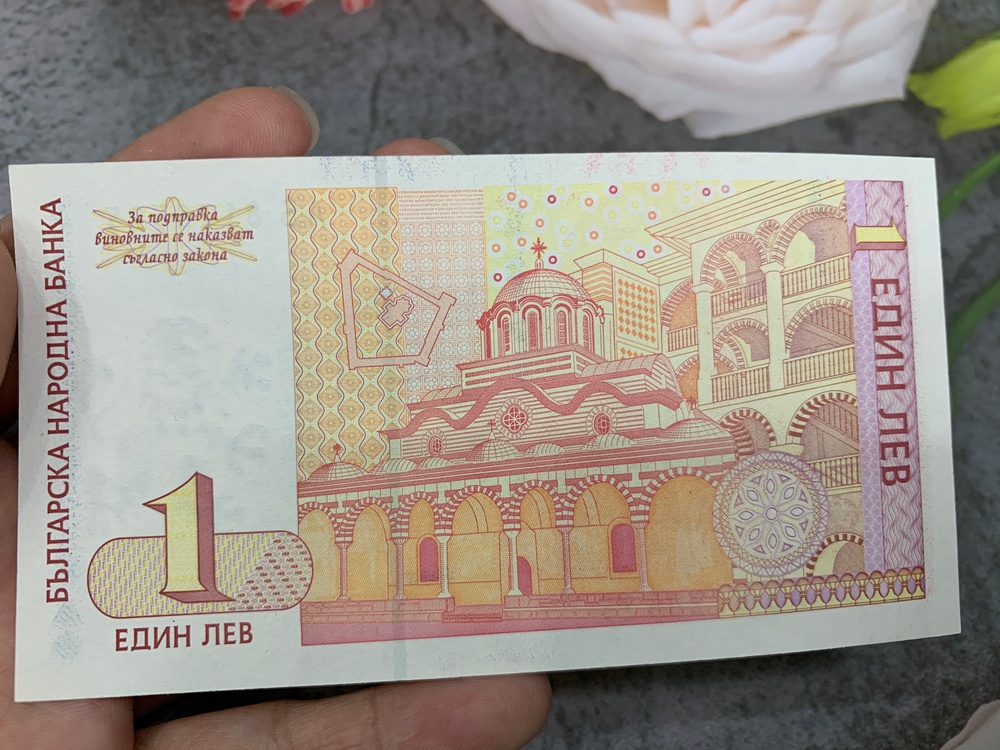 Tiền cổ Bulgaria 1 Leva , quốc gia Đông Âu, mới 100% UNC, tặng túi nilon bảo quản