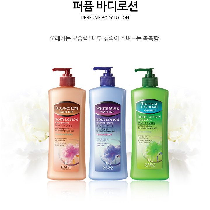 Sữa dưỡng thể cấp ẩm Dabo White Musk Perfume Body Lotion Hàn Quốc 500ml + Móc khoá