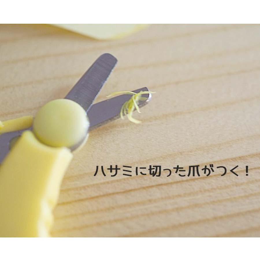 Dụng cụ cắt móng tay và chân cho trẻ sơ sinh dễ dàng sử dụng và tiện lợi - Hàng nội địa Nhật