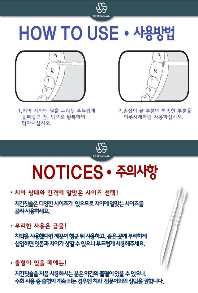 Chỉ nha khoa SGS 500D nhập khẩu Hàn Quốc
