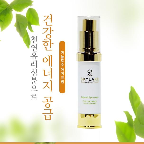 Kem dưỡng tái tạo vùng mắt Skylake Natural Eye cream 20ml
