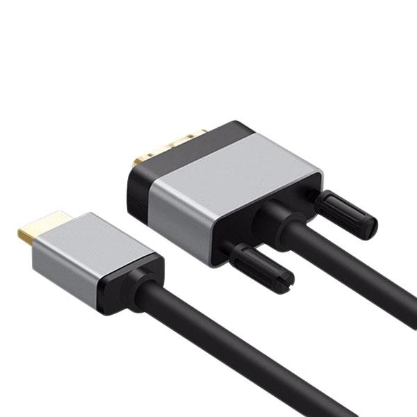 Cáp Chuyển Đổi Ugreen HDMI Sang DVI 20890 8m - Hàng Chính Hãng