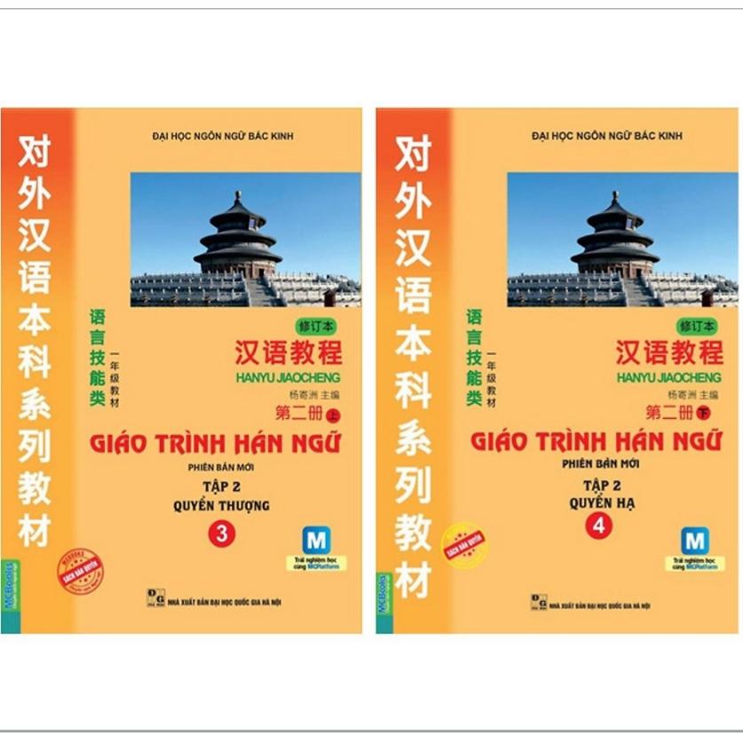 Combo 2 quyển Giáo trình hán ngữ 3 - Giáo trình hán ngữ 4 tái bản 2019 ( tặng kèm bút bi )