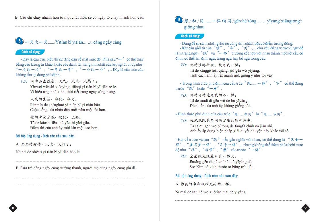 Combo Bài tập củng cố cấu ngữ pháp HSK cấu trúc giao tiếp & luyện viết HSK4-5 và Tuyển tập cấu trúc cố định tiếng Trung ứng dụng