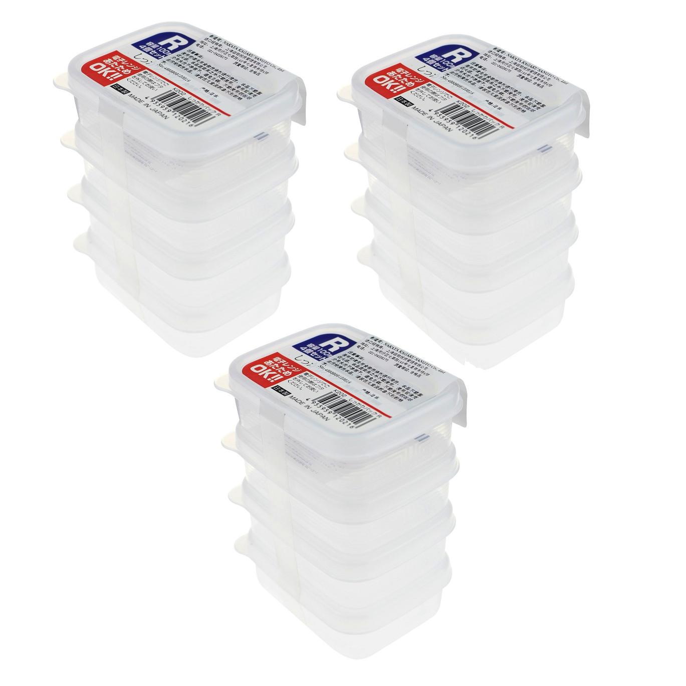 Combo 03 Set hộp nhựa Nakaya 100ml bảo quản thức ăn trong rủ lạnh, có nắp mềm - Nội địa Nhât (04 hộp/Set)
