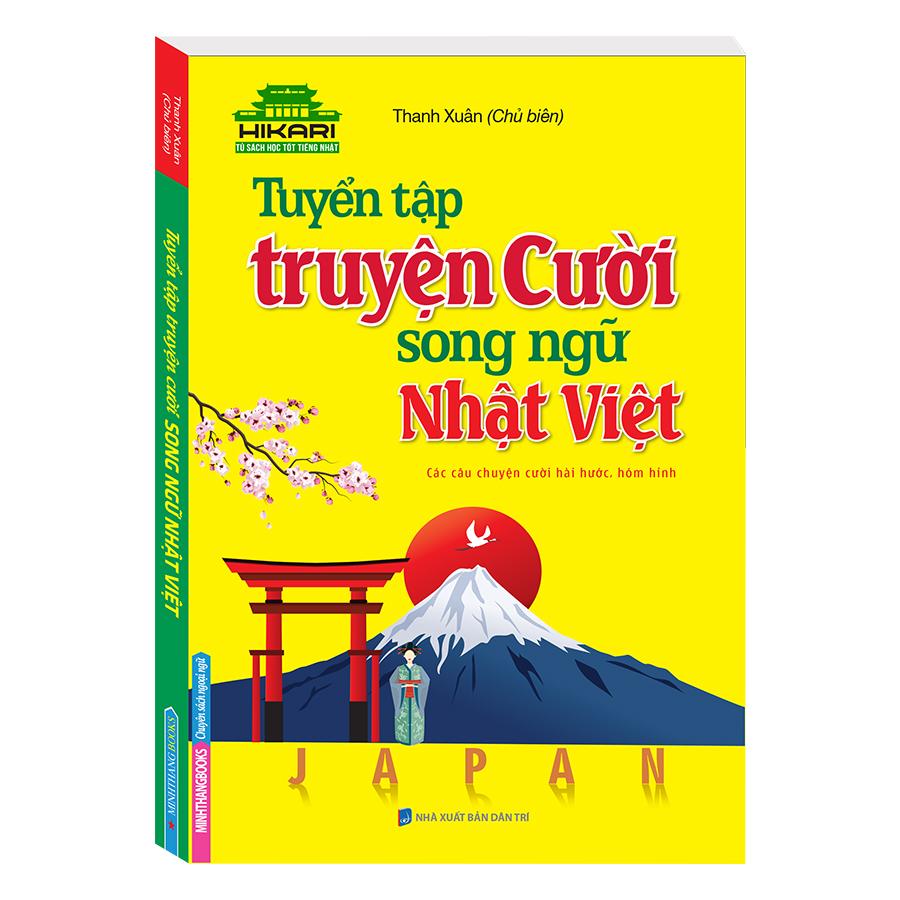 Hikari - Tuyển Tập Truyện Cười Song Ngữ Nhật Việt