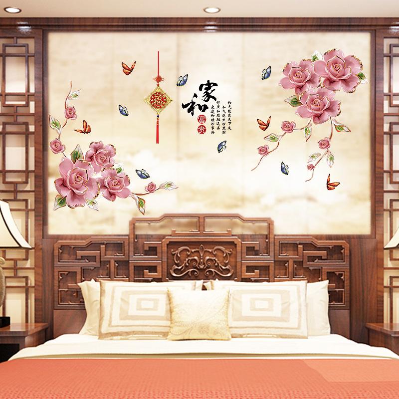 Decal dán tường hoa phú quý ZOOYOO SK2020AB