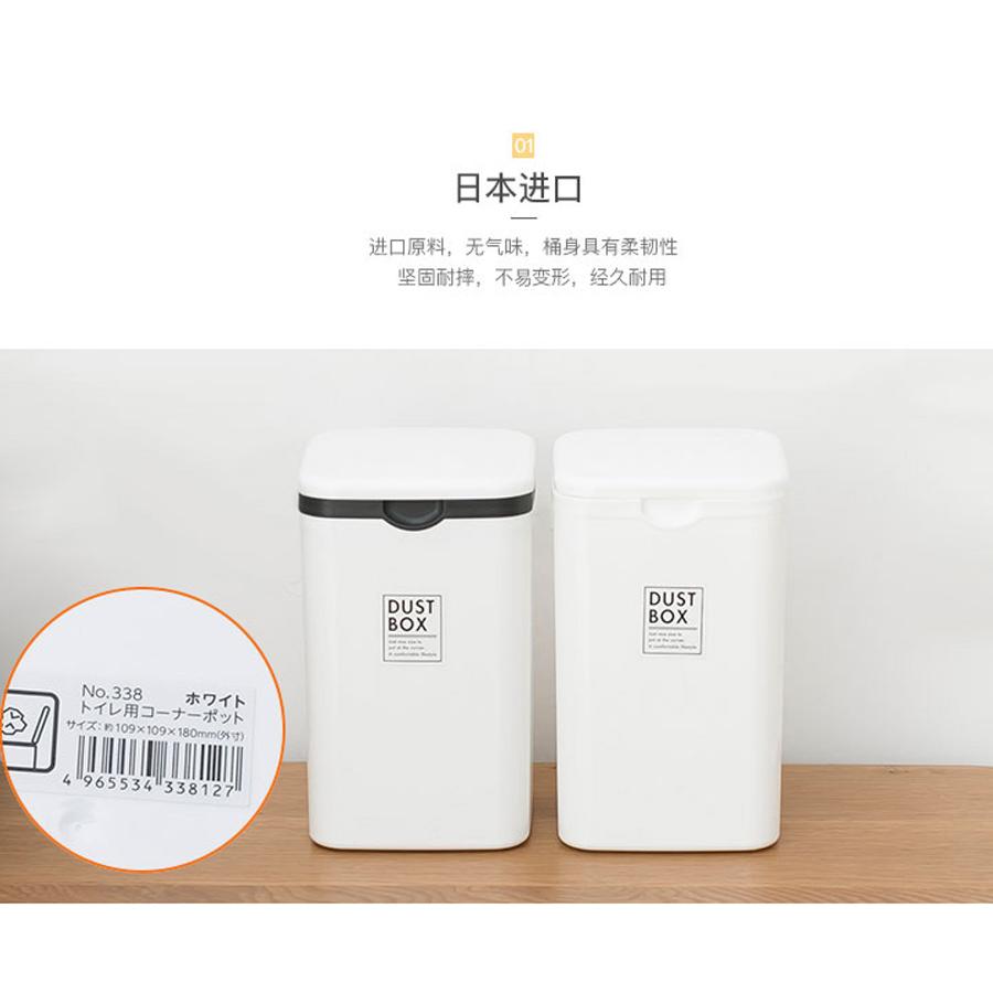 Bộ 3 thùng đựng rác mini bằng nhựa cao cấp an toàn tuyệt đối - Hàng Nhật nội địa