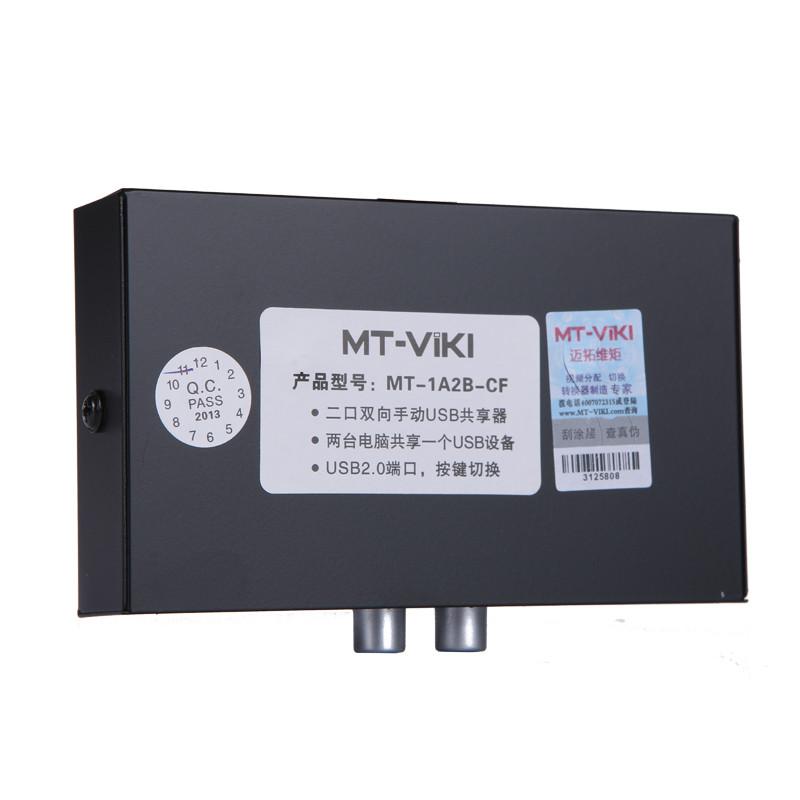Bộ Gộp 2 Máy Tính Dùng Chung 1 Máy In Switch USB MT-VIKI - Hàng Nhập Khẩu