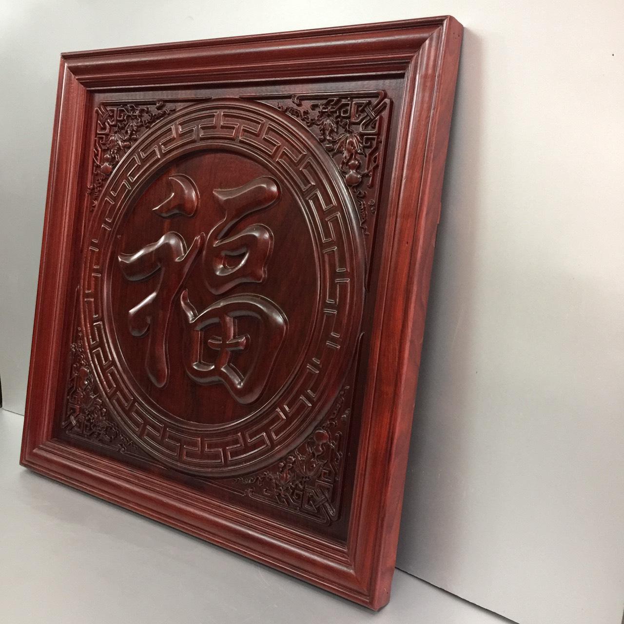 Chữ trang trí chữ Phúc gỗ hương , sơn PU cao cấp, thợ làm kỉ đẹp dành cho bàn thờ treo, bàn thờ cặp , trang trí phòng khách , trang trí phòng làm việc, hoặc bàn thờ.