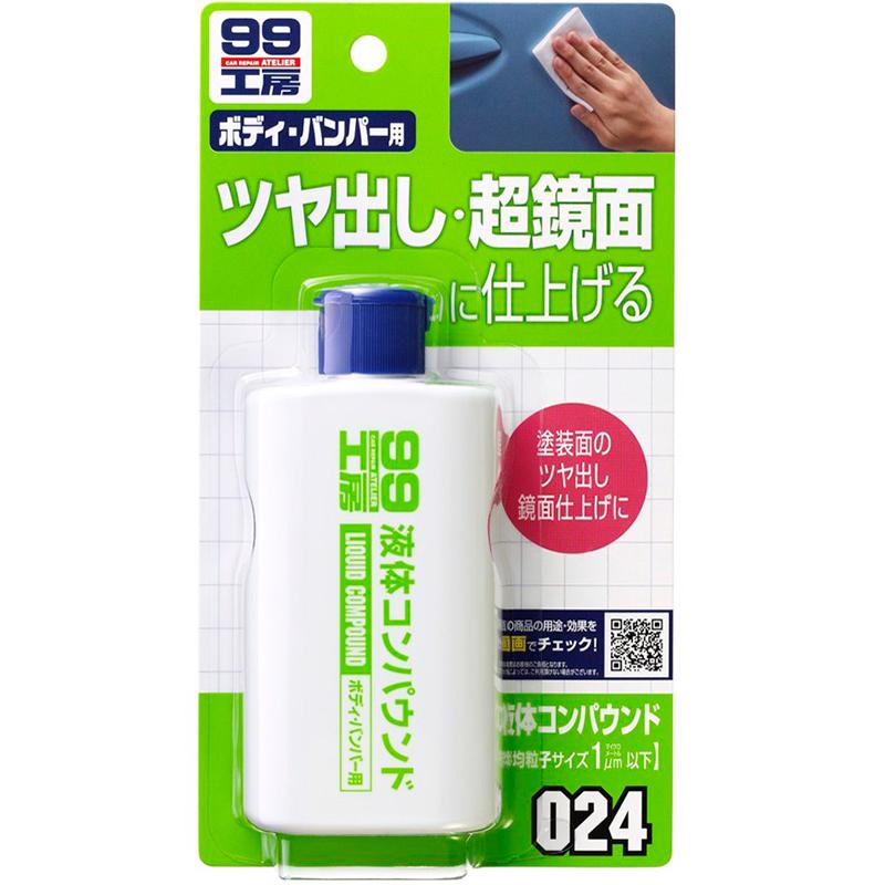 Kem Đánh Bóng Phục Hồi Sơn Xe Ô Tô Liquid Compound B-024 Soft99 (125ml)