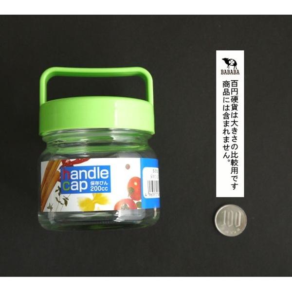 Bình thủy tinh có quai xách (giao màu ngẫu nhiên) - Hàng Nội Địa Nhật