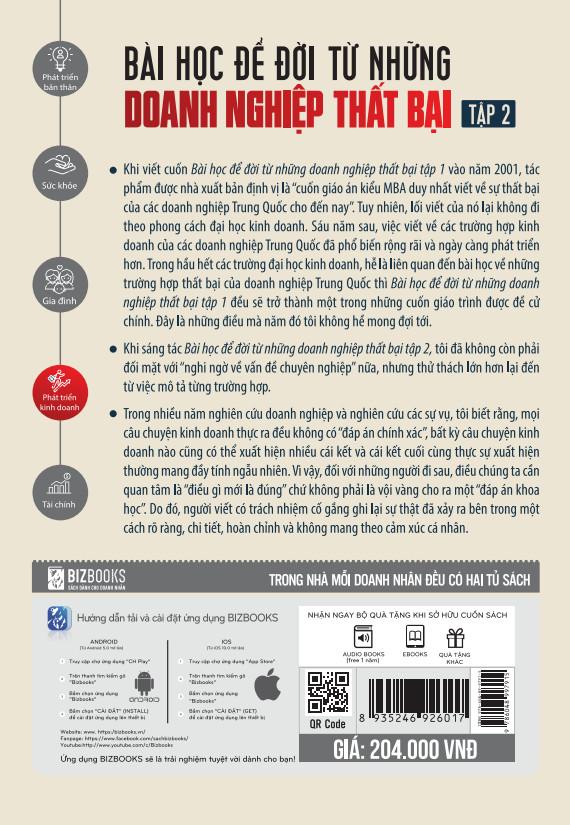 Combo 2 cuốn sách:Bài học để đời từ những doanh nghiệp thất bại tập 1+2 tặng bookmark kim loại và bút bi