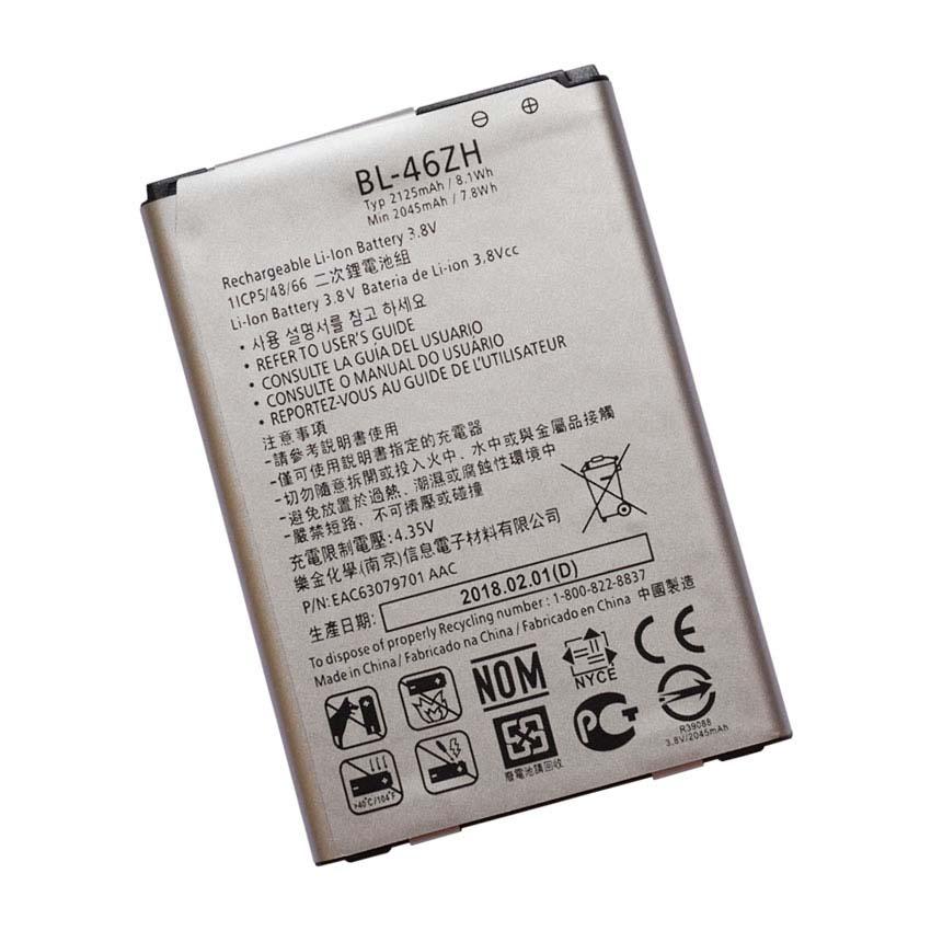 Pin dành cho LG K8 K350 2125mAh