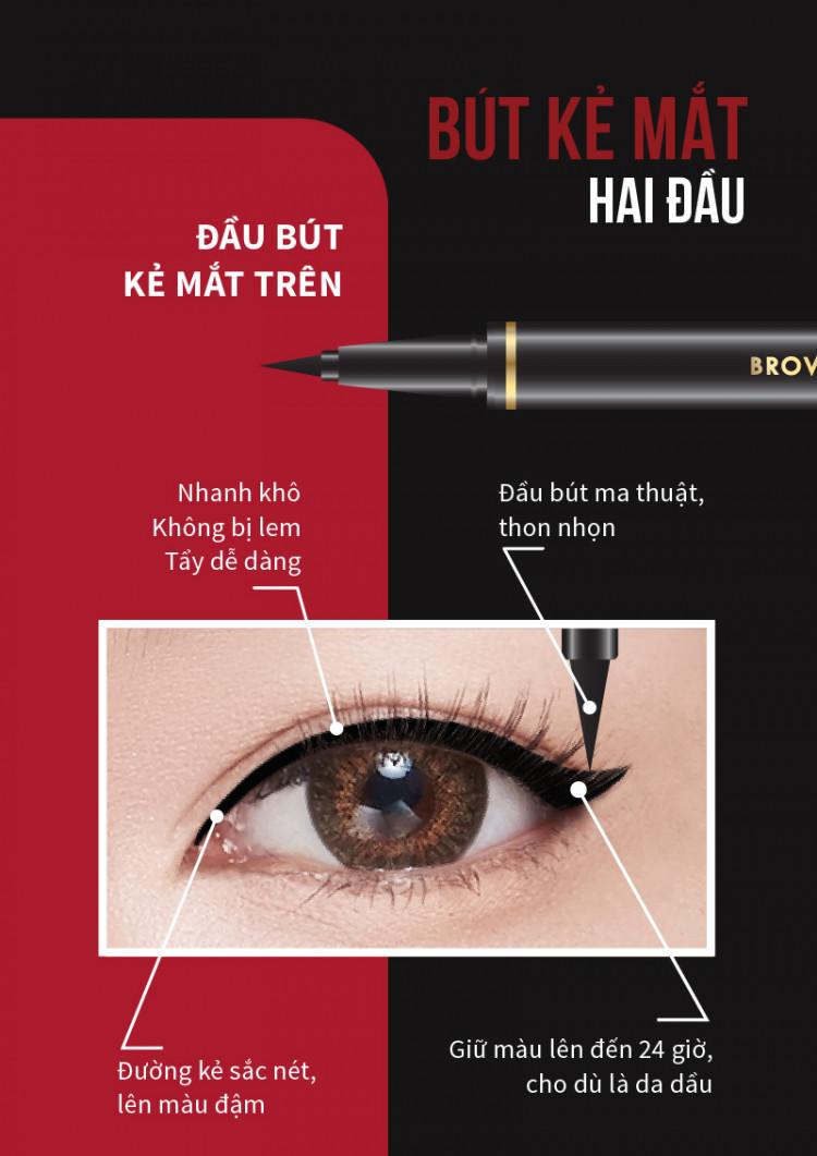 Bút kẻ mắt hai đầu HighTechnique Duo Eyeliner 0.5ml+0.14g 4