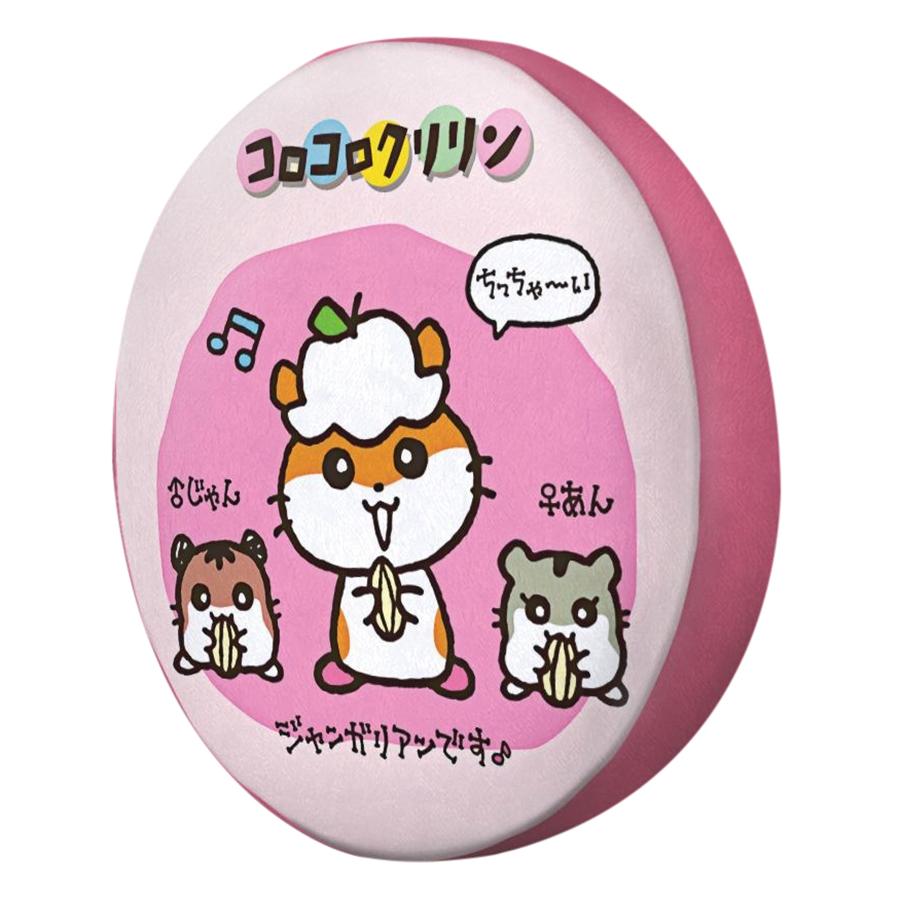 Gối Ôm Tròn Hamster Vui Vẻ - GOCT423