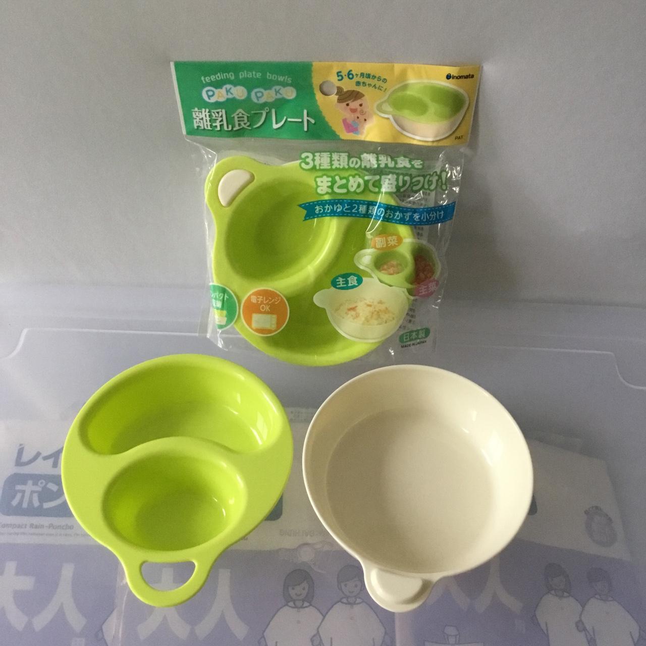 Combo 2 chén ăn dặm và bộ thìa nĩa inomata nhập khẩu Nhật Bản