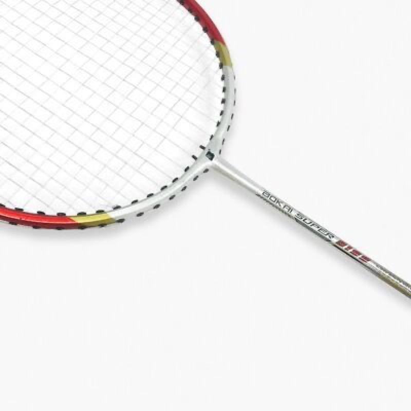 Cặp vợt cầu lông dây cước Sportslink Bokai BK-9188