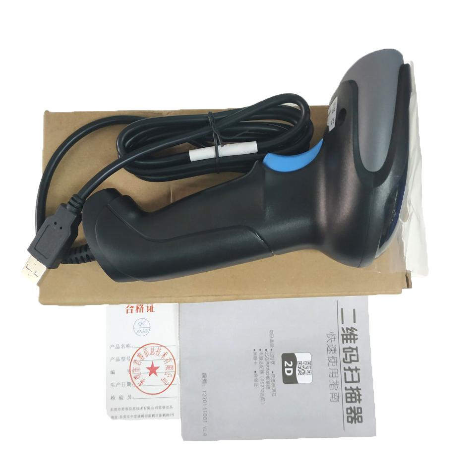 Máy Quét Mã Vạch (barcode) Cầm Tay 2D Có Dây Sử Dụng Cổng USB - bắn được các loại mã vạch 1D (dạng hình chữ nhật) và 2D (dạng hình vuông) - hàng nội địa TQ cao cấp - JR6208