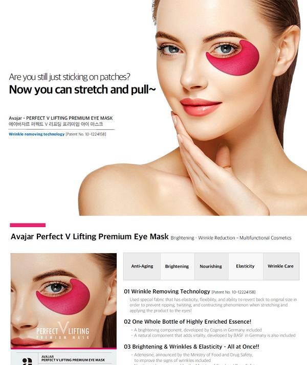 Mặt nạ mắt Perfect V Line Premium Eye Mask + Tặng kèm 1 mặt nạ sủi bọt su:m 37 đen
