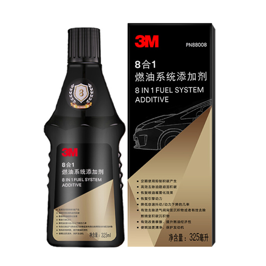 3M fuel treasure carbon removal agent gasoline additive car engine cleaner fuel additive 7059 direct injection engine dedicated 3 bottles of automotive supplies
