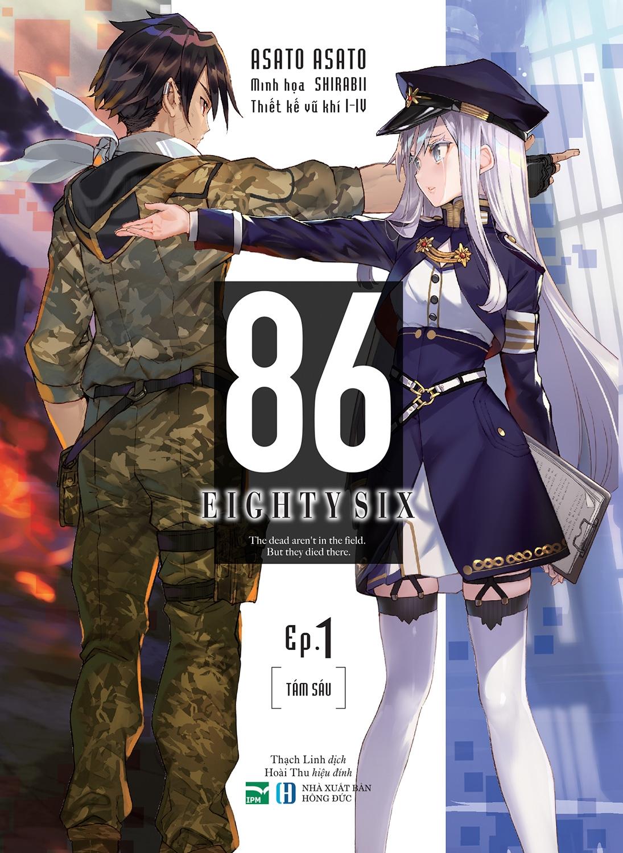 86-EIGHTY SIX- Ep.1
