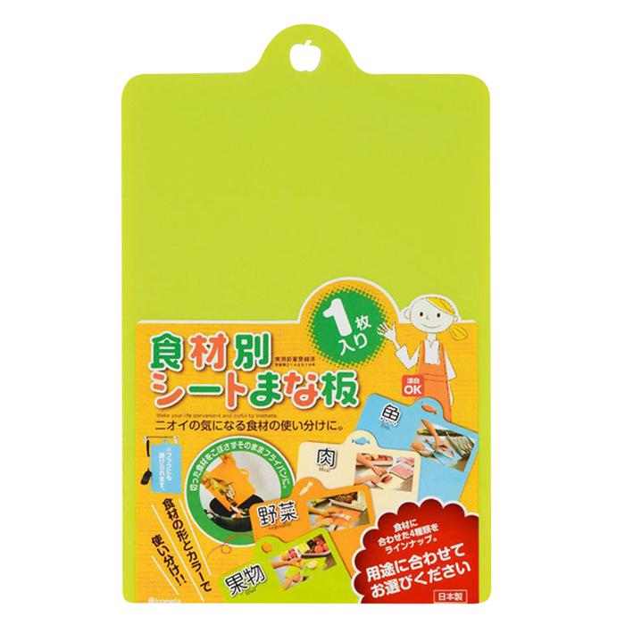 Thớt Nhựa Dẻo - Xanh Lá - Nội Địa Nhật Bản