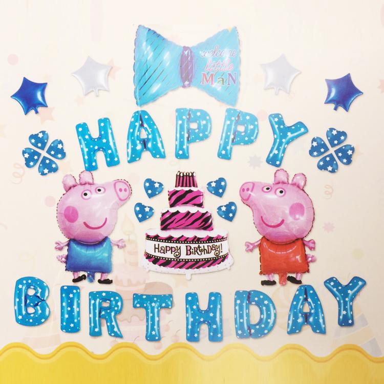 Set bóng trang trí sinh nhật lợn Peppa Pig Xanh 33 chi tiết