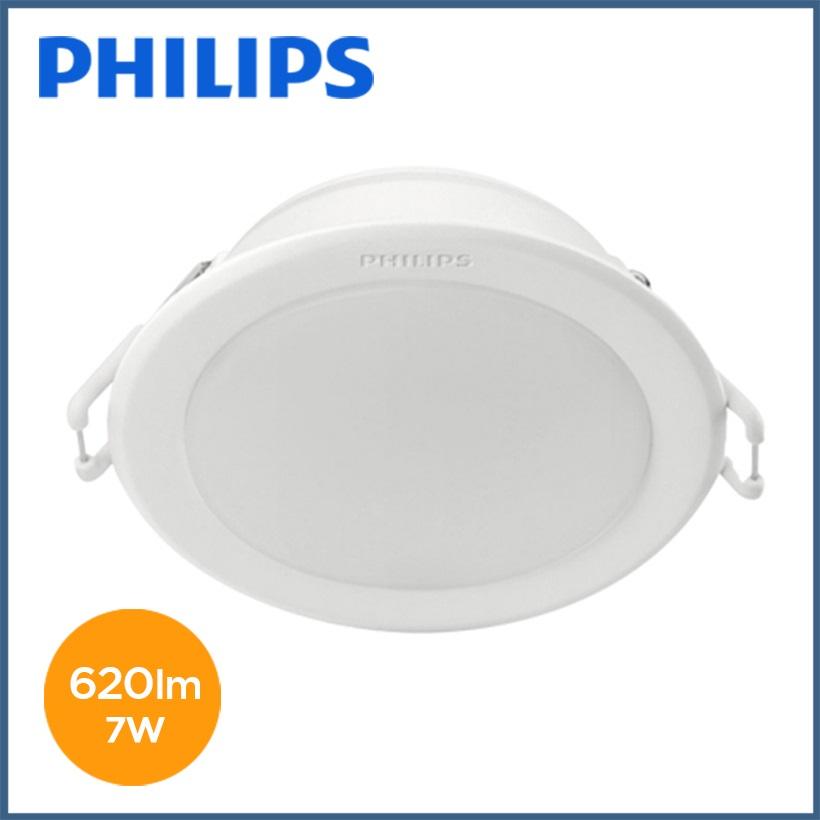 Bộ 2 Bóng Đèn Downlight Âm Trần Philips 59202 Meson 7W 6500K 2C-915005363101- Ánh Sáng Trắng