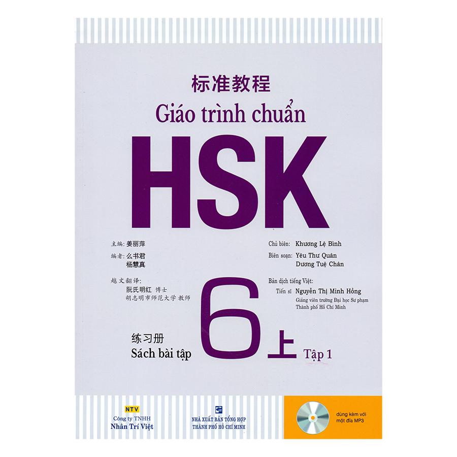Giáo trình chuẩn HSK 6 - Tập 1 Bài Tập (Kèm file MP3)