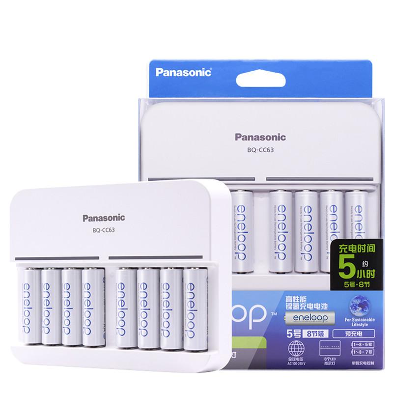 Bộ sạc nhanh kèm 8 pin AA Panasonic K-KJ63MCC80C có led báo pin, hỗ trợ sạc cùng lúc 8 pin AA/AAA, ngắt sạc khi đầy (trắng) HÀNG NHẬP KHẨU