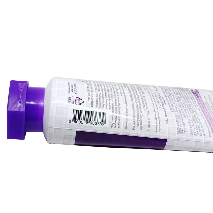 Sữa Rửa Mặt Chiết Xuất Cà Tím Kwailnara Eggplant Deep Clearing Foam 120ml + Móc khóa