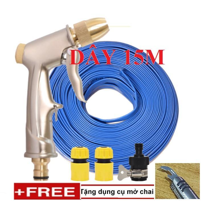 Bộ dây vòi xịt nước rửa xe, tưới cây . tăng áp 3 lần, loại 15m 206701-1 đầu đồng,cút+ tặng mở chai