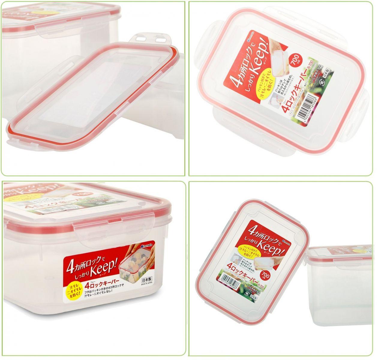 Bộ 03 hộp thực phẩm chữ nhật inomata 1300ml hàng nội địa Nhật Bản No.1851#
