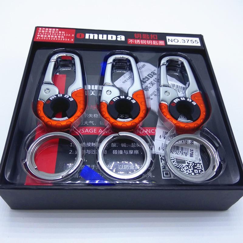 Móc khóa OMUDA 3755 xe máy ô tô nam móc khóa inox thép không gỉ cao cấp