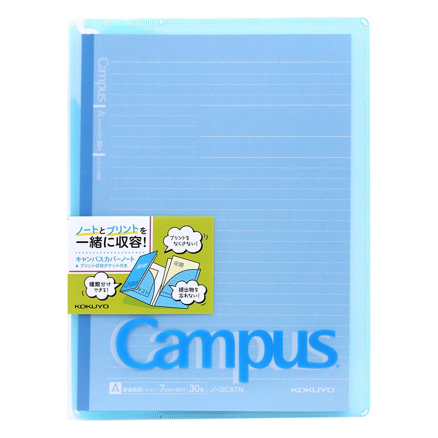 Vở Kèm Bìa Đựng Campus B5 (30 Trang)