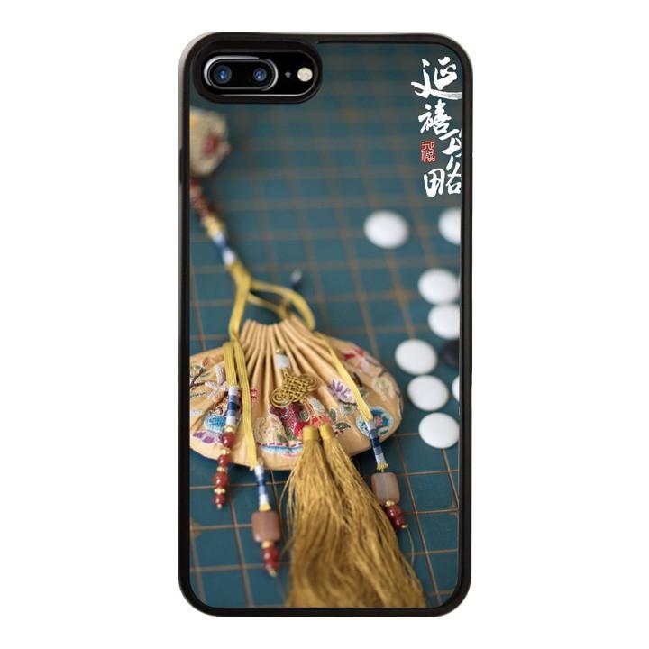 Ốp Lưng Kính Cường Lực Dành Cho Điện Thoại iPhone 7 Plus  8 Plus Diên Hy Công Lược Mẫu 5