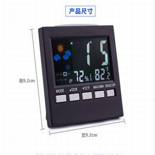 Đồng hồ để bàn| Đồng hồ đo nhiệt độ, độ ẩm để bàn đẹp